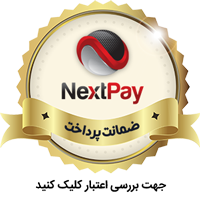 nextpay_trust_logo